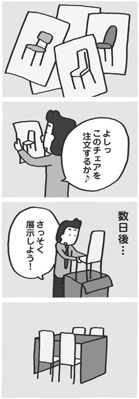 f:id:kazuhotel:20170507231130j:plain