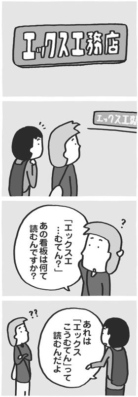 f:id:kazuhotel:20170507231224j:plain