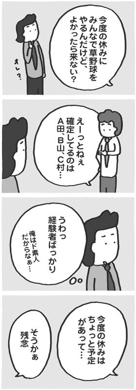 f:id:kazuhotel:20170511024218j:plain