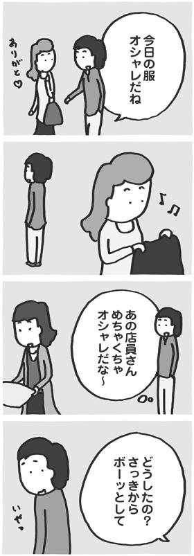 f:id:kazuhotel:20170511024358j:plain