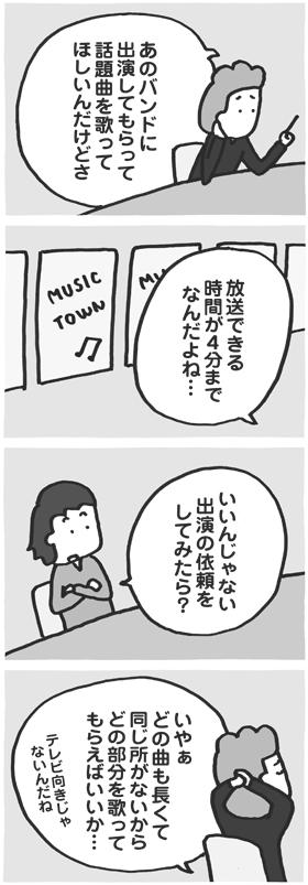 f:id:kazuhotel:20170511024454j:plain