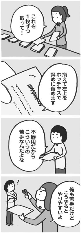 f:id:kazuhotel:20170516023835j:plain