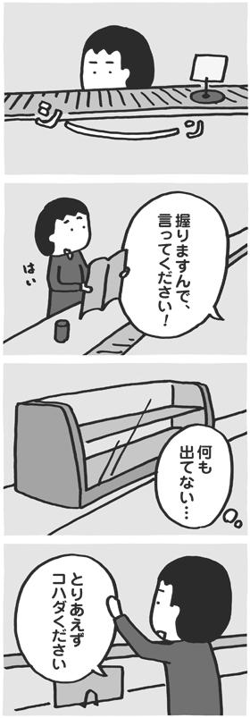 f:id:kazuhotel:20170516024012j:plain