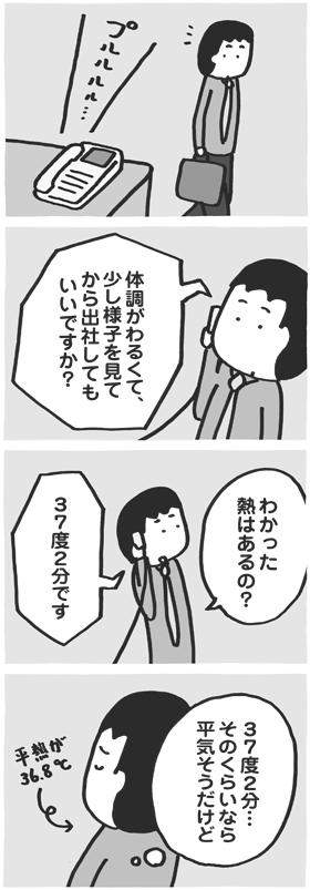 f:id:kazuhotel:20170516024114j:plain