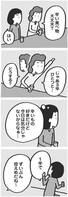 f:id:kazuhotel:20170516024242j:plain
