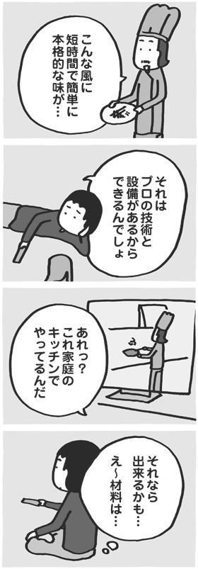 f:id:kazuhotel:20170516024407j:plain