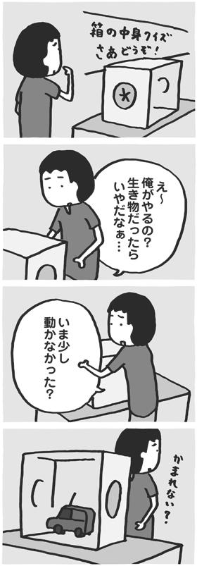 f:id:kazuhotel:20170517185035j:plain