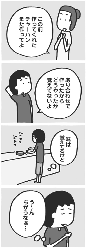 f:id:kazuhotel:20170517185130j:plain