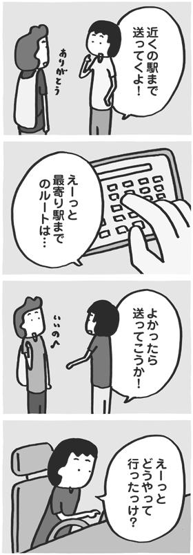 f:id:kazuhotel:20170525053635j:plain