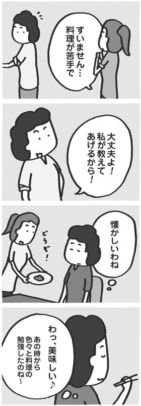 f:id:kazuhotel:20170525053852j:plain
