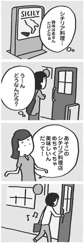 f:id:kazuhotel:20170528023802j:plain