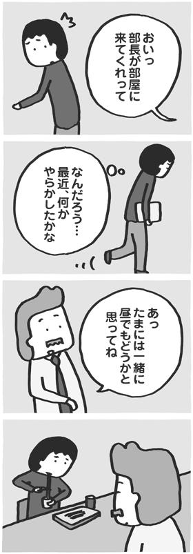 f:id:kazuhotel:20170528023932j:plain