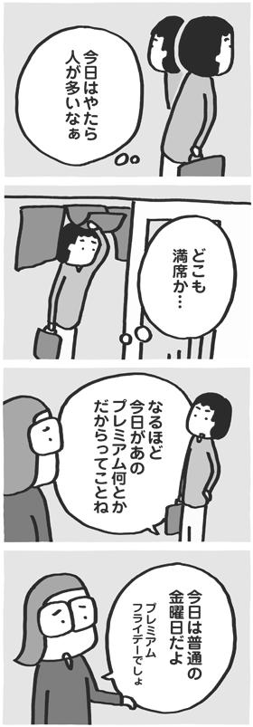 f:id:kazuhotel:20170528024029j:plain