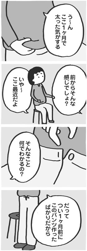 f:id:kazuhotel:20170528024225j:plain