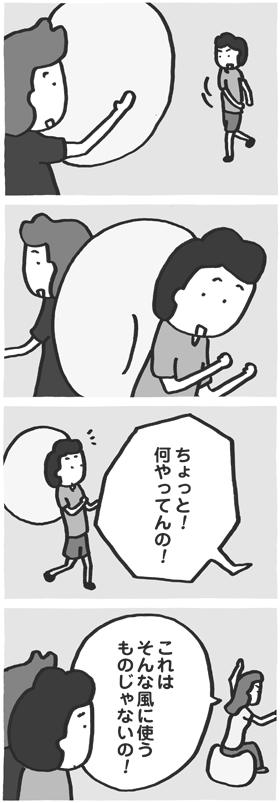 f:id:kazuhotel:20170604205520j:plain