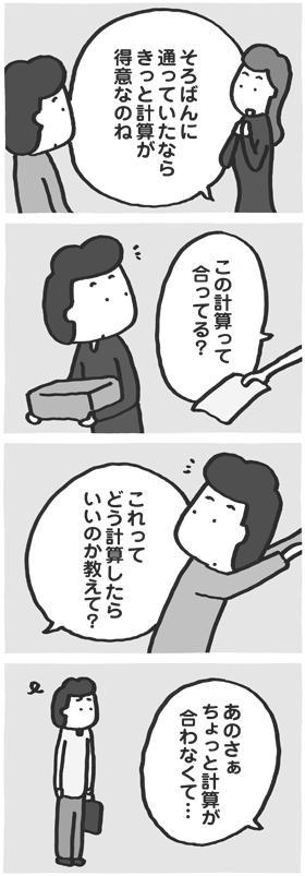 f:id:kazuhotel:20170605232304j:plain