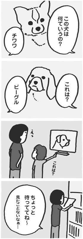 f:id:kazuhotel:20170605232433j:plain