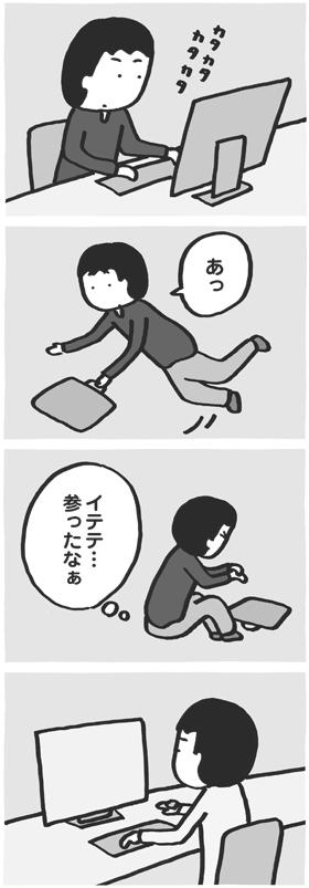 f:id:kazuhotel:20170607013239j:plain