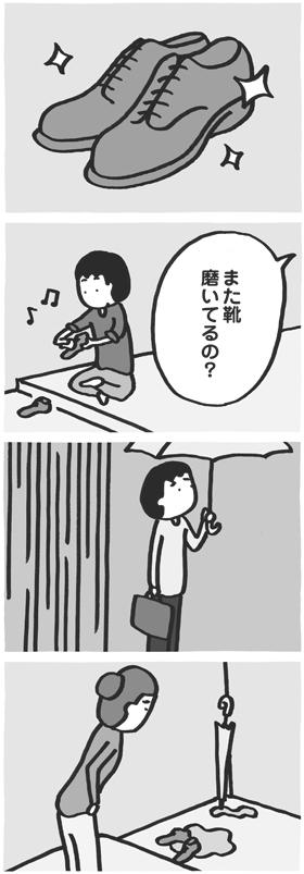 f:id:kazuhotel:20170607013357j:plain