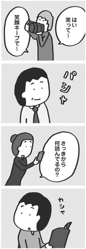 f:id:kazuhotel:20170607013454j:plain