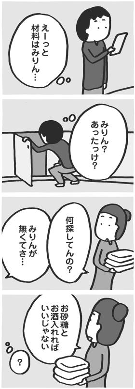 f:id:kazuhotel:20170607013553j:plain