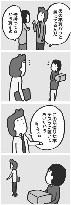 f:id:kazuhotel:20170611171550j:plain