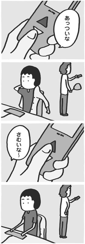 f:id:kazuhotel:20170611171653j:plain