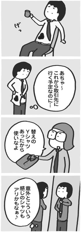 f:id:kazuhotel:20170616090514j:plain