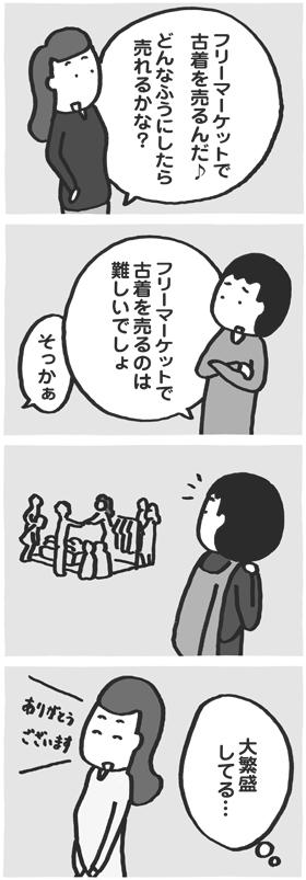 f:id:kazuhotel:20170620122906j:plain