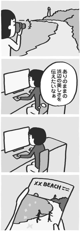 f:id:kazuhotel:20170620123023j:plain