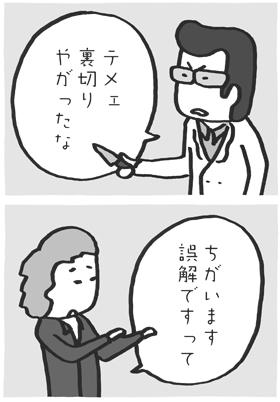 f:id:kazuhotel:20170620123134j:plain