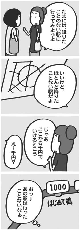 f:id:kazuhotel:20170622052055j:plain