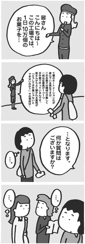 f:id:kazuhotel:20170626225148j:plain