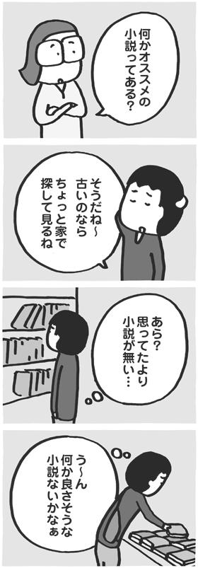 f:id:kazuhotel:20170627002828j:plain