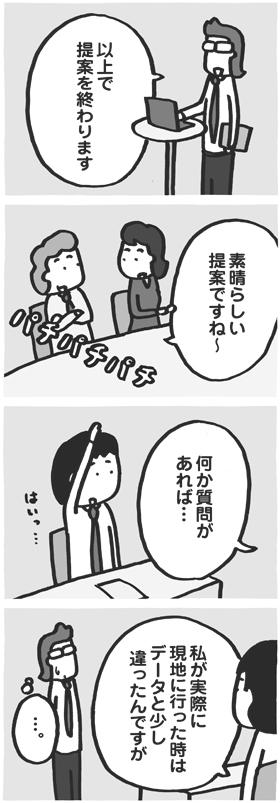 f:id:kazuhotel:20170627003004j:plain