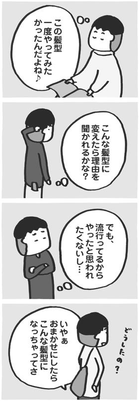 f:id:kazuhotel:20170628030319j:plain