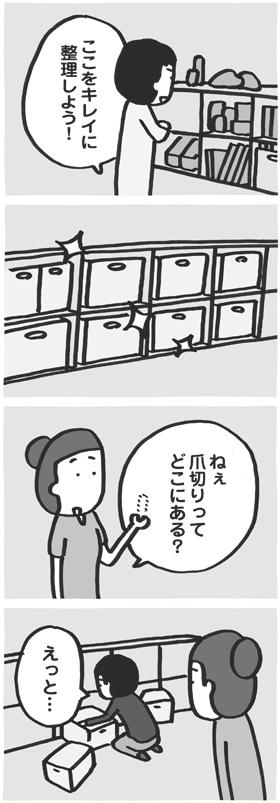 f:id:kazuhotel:20170628030422j:plain