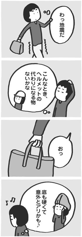 f:id:kazuhotel:20170628030531j:plain