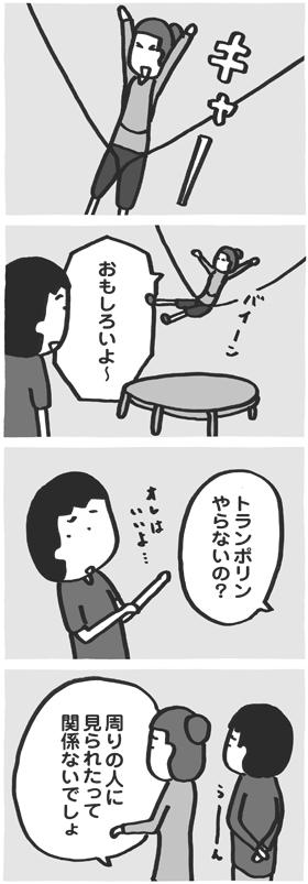 f:id:kazuhotel:20170628030638j:plain