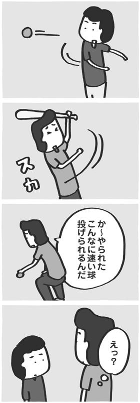 f:id:kazuhotel:20170628030731j:plain