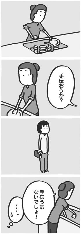 f:id:kazuhotel:20170630055718j:plain