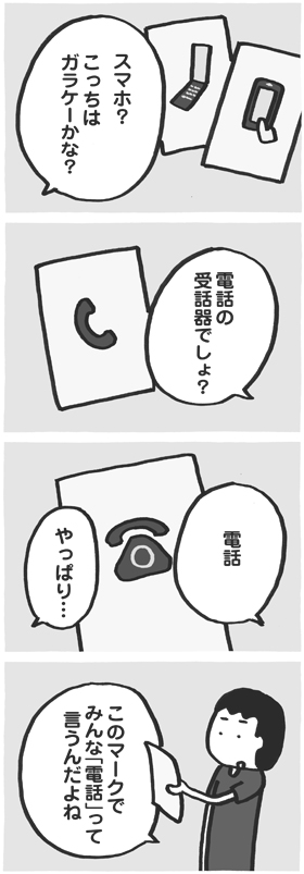 f:id:kazuhotel:20170630055822j:plain