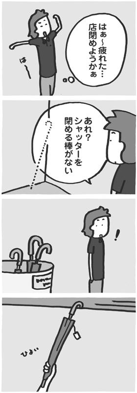 f:id:kazuhotel:20170630055935j:plain