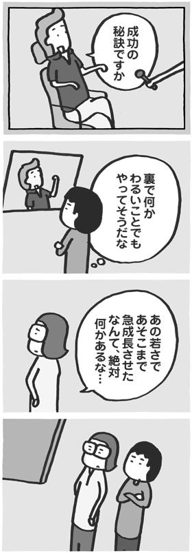 f:id:kazuhotel:20170630060154j:plain