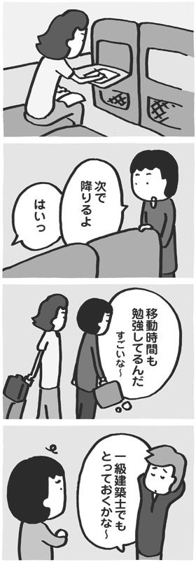 f:id:kazuhotel:20170706113904j:plain