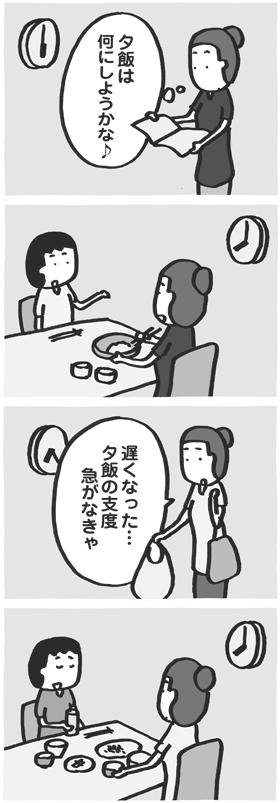 f:id:kazuhotel:20170706114009j:plain