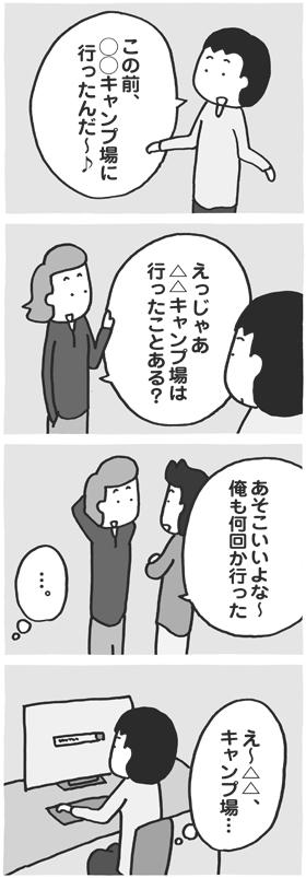 f:id:kazuhotel:20170711005513j:plain