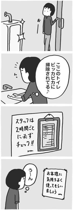 f:id:kazuhotel:20170711005620j:plain