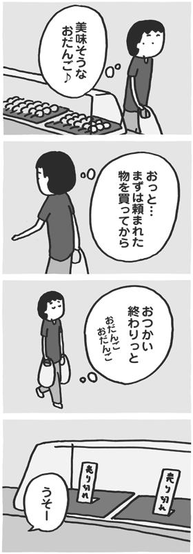 f:id:kazuhotel:20170713001420j:plain