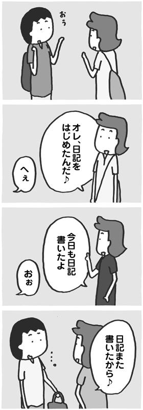 f:id:kazuhotel:20170713184701j:plain